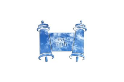 Massiah Torah Scroll