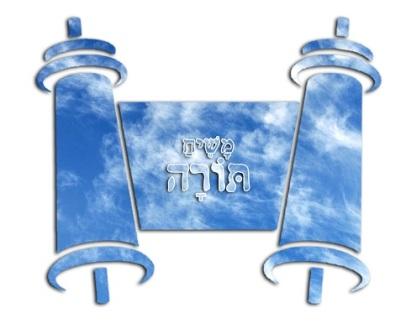Massiah Torah Scroll1