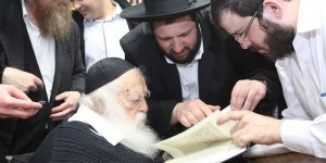 rabbi-chaim-kanievsky-300x150