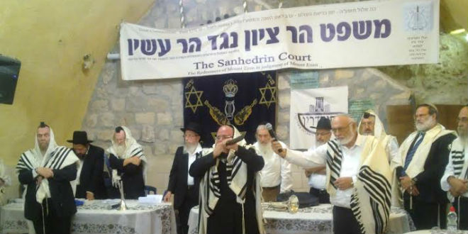 Sanhedrin-5a